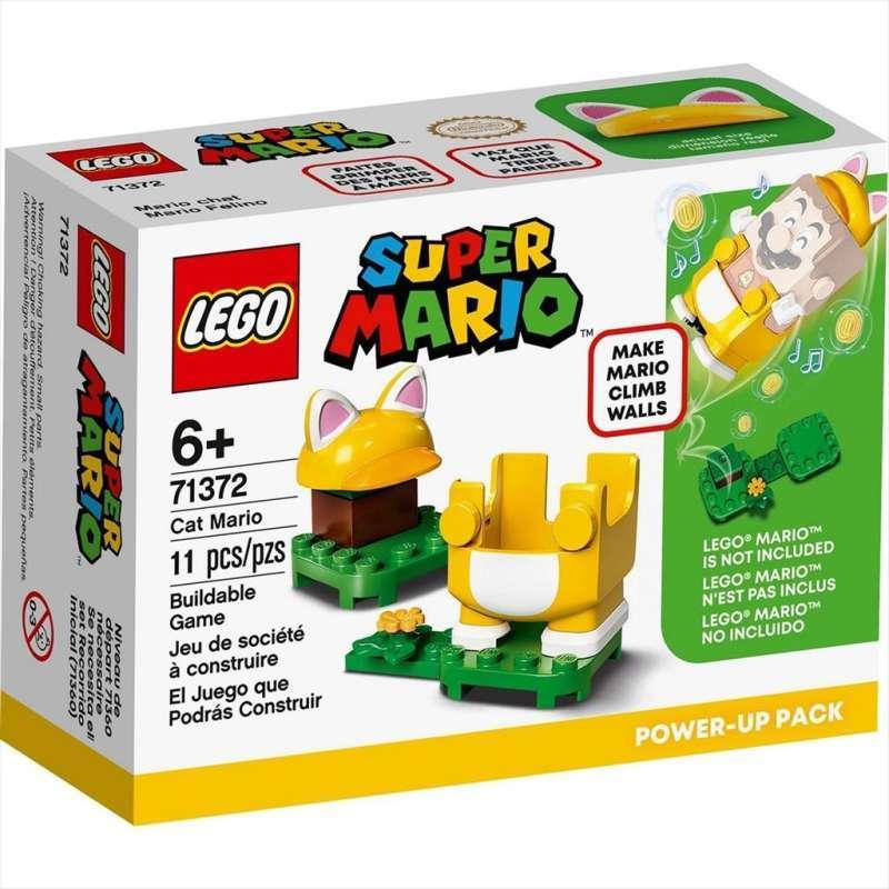 lego special edition mario